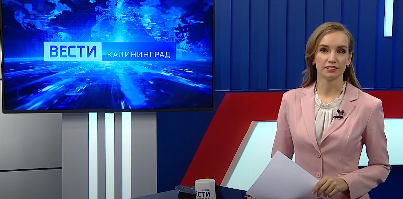 Калининградцы в числе победителей конкурса «Лучший социальный проект года»